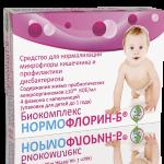 Нормофлорин Б для малышей