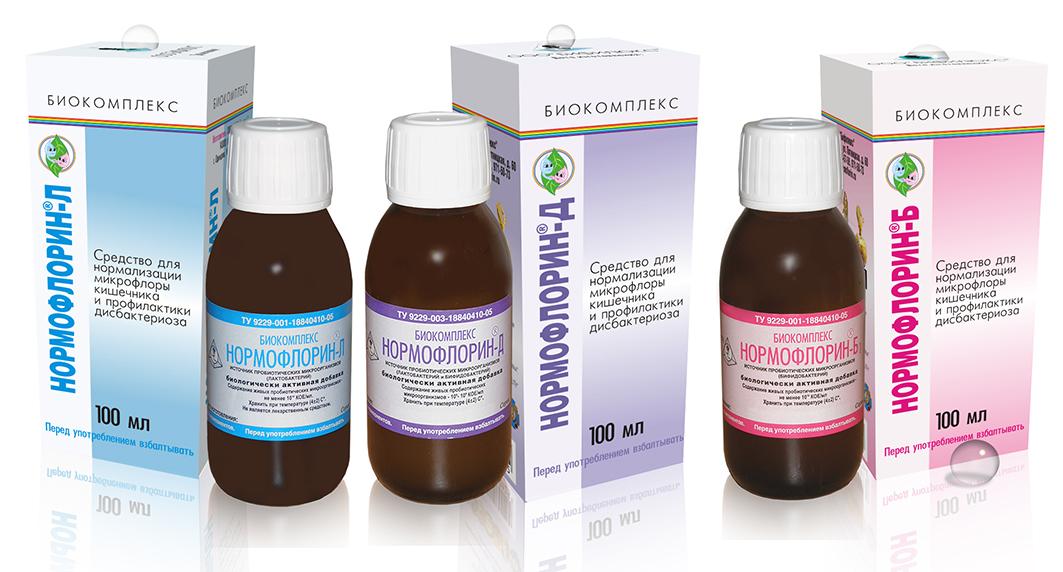 Жидкие пробиотики Нормофлорины