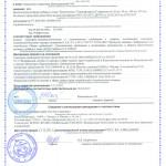 """Декларация о соответствии """"Нормофлорин-Д"""""""