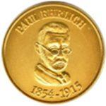 Золотая медаль им. Пауля Эрлиха 2007г.