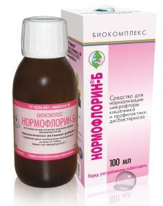 бифидобактерии Нормофлорин Б