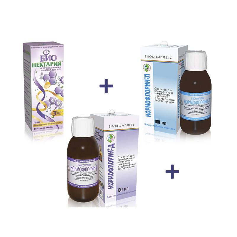 Программа №9 Экспресс-восстановление микрофлоры кишечника