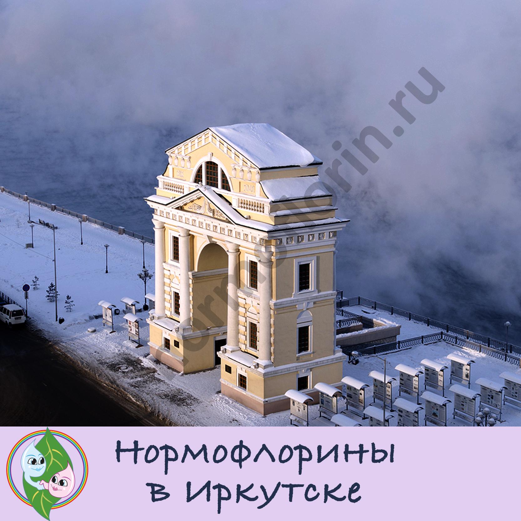 Московские ворота Иркутск